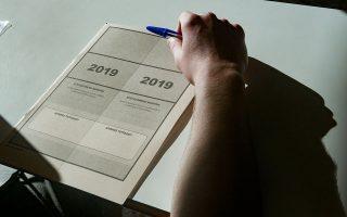 Στους υποψηφίους των Πανελλαδικών Εξετάσεων δίνεται η δυνατότητα υποβολής παράλληλου μηχανογραφικού δελτίου για τη φοίτηση σε δημόσιο ΙΕΚ (φωτ. INTIME NEWS).