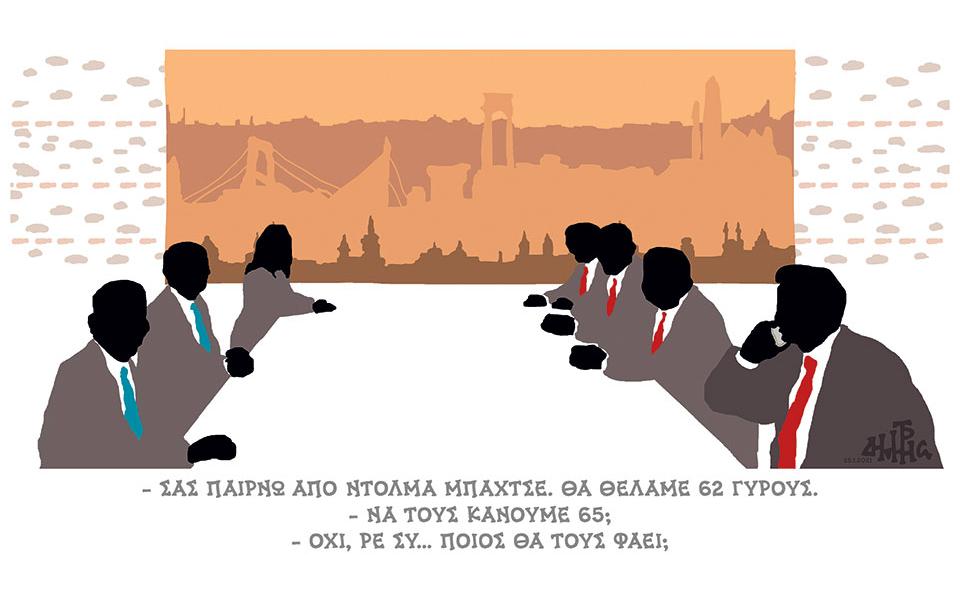 skitso-toy-dimitri-chantzopoyloy-26-01-210