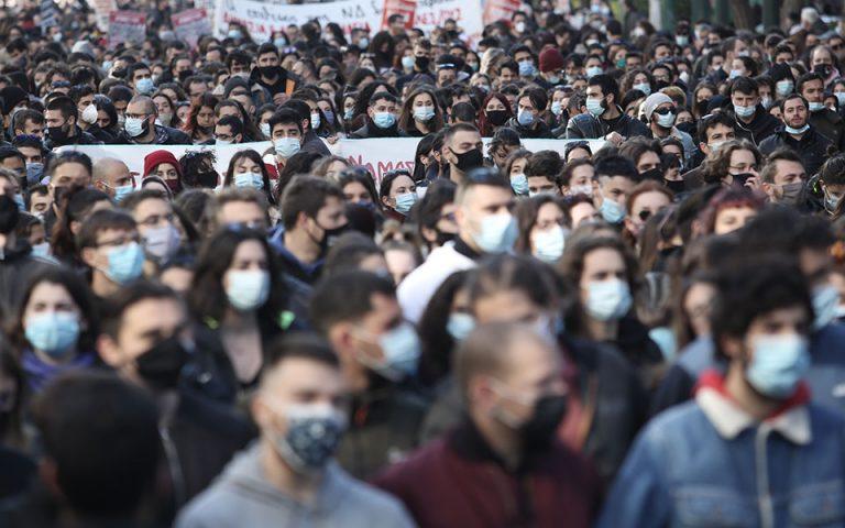 Δικογραφία κατά των οργανωτών του συλλαλητηρίου