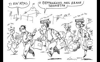 skitso-toy-andrea-petroylaki-27-01-210