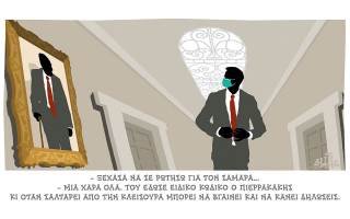 skitso-toy-dimitri-chantzopoyloy-27-01-210