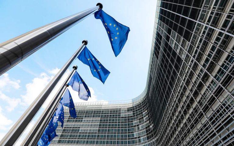 Η Ε.Ε. θωρακίζει την αυτονομία της στον χρηματοοικονομικό τομέα