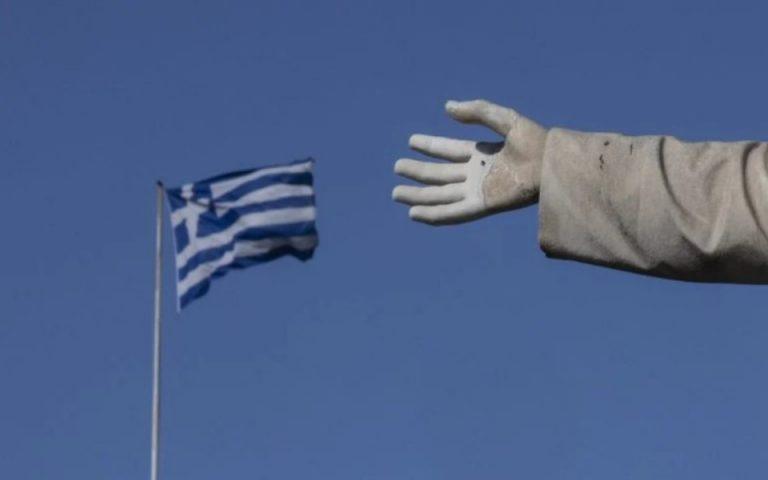 Η Ελλάδα προχωρά σε έκδοση 10ετούς ομολόγου