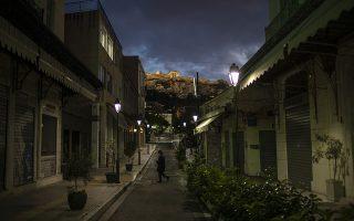 Φωτ. A.P./Petros Giannakouris