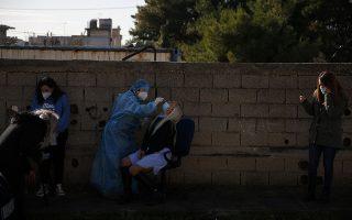 Φωτ. AP Photo/Thanassis Stavrakis