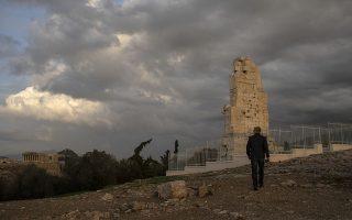 AP/Petros Giannakouris