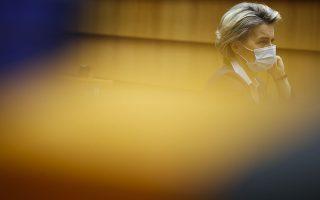 Φωτ. AP Photo/Francisco Seco, Pool