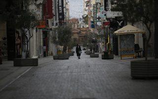 Φωτ. AP Photo/Lefteris Pitarakis