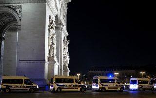 Φωτ.AP Photo/Thibault Camus