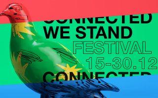 connectedwestand-to-festival-ethelontismoy-me-perissoteres-apo-10-000-draseis0