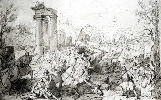 Γκιουζέπε Λορέντζο Γκατέρι, «Οι Σουλιώτες κατά του Αλή Πασά». Από τη συλλογή της Ελληνικής Επανάστασης του Museo Civico Revoltella της Τεργέστης. (Φωτογραφική αναπαραγωγή)