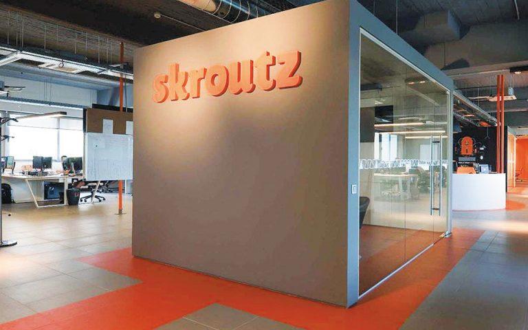Εξαγορά της SendX από την Skroutz
