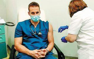 Ο Δημήτρης Γκοτζιάς (πάνω), παθολόγος στο «Αττικόν» και ο Γιάννης Κουτσοδημητρόπουλος, εντατικολόγος στο «Θριάσιο», ήταν μεταξύ των υγειονομικών που εμβολιάστηκαν πρόσφατα. Περίμεναν αυτή τη στιγμή εδώ και πολλούς μήνες.