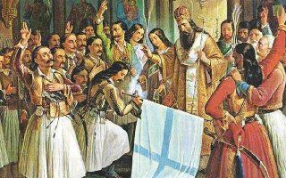 Θεόδωρος Βρυζάκης, «Η ευλογία της Σημαίας της Επανάστασης».