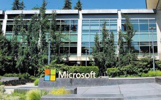 Η Microsoft προχώρησε στην εξαγορά της Softomotive, η οποία δραστηριοποιείται σε έναν από τους ταχέως αναπτυσσόμενους κλάδους παγκοσμίως, αυτόν της ρομποτικής αυτοματοποίησης διεργασιών.