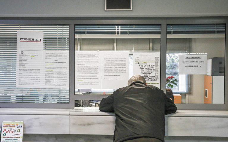 Αναζητείται «εμβόλιο» για τα ληξιπρόθεσμα χρέη