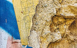 Ιχνος ζωής στο Παγκράτι, Βρυάξιδος 11 και Ασπασίας. (Φωτ. ΝΙΚΟΣ ΒΑΤΟΠΟΥΛΟΣ)