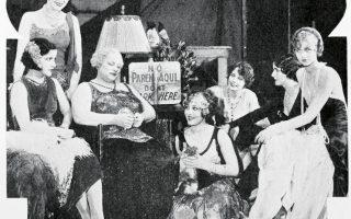 Η μυθική Ρίτα Καρίτα (επάνω αριστερά), η μελαχρινή καλλονή, από την ταινία «The Road to Yesterday».