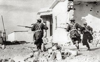 80-chronia-prin-6-1-19410