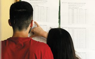 Για τους αποφοίτους που θα εξεταστούν το 2021 θα ισχύσουν η βάση εισαγωγής και το νέο σύστημα υποβολής του μηχανογραφικού δελτίου που θα εφαρμοστούν για πρώτη φορά στις επόμενες Πανελλαδικές Εξετάσεις. (Φωτ. ΑΠΕ-ΜΠΕ)
