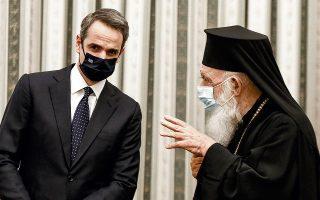Ο Κυρ. Μητσοτάκης και ο Αρχιεπίσκοπος Ιερώνυμος κατά τη χθεσινή ορκωμοσία των νέων μελών της κυβέρνησης. (Φωτ. INTIME NEWS)