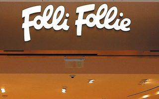 Η διαβίβαση του φακέλου της υπόθεσης της Folli Follie στη Βουλή αποτελεί θέμα με πολιτικό ενδιαφέρον. Ενδιαφέρον, που θα ενταθεί, εάν τελικώς οδηγήσει σε κοινοβουλευτική διερεύνηση. (Φωτ. REUTERS/Costas Baltas)