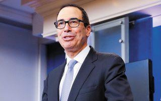 Αιτία της νέας ανατροπής υπήρξε η αντίδραση του υπουργού Οικονομικών, Στίβεν Μνούτσιν, ο οποίος χαρακτήρισε εσφαλμένη την απόφαση του χρηματιστηρίου να διατηρήσει στο δυναμικό του τις κινεζικές εταιρείες.