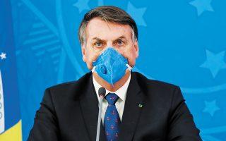 «Η Βραζιλία χρεοκόπησε. Δεν μπορώ να κάνω τίποτα», δήλωσε ο  Ζ. Μπολσονάρο, αποδίδοντας την κρίση «σε αυτόν τον ιό που προβάλλει ο Τύπος».