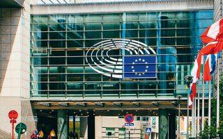 Η Ε.Ε. δημιουργεί ένα από τα μεγαλύτερα ευρωπαϊκά επενδυτικά ταμεία.