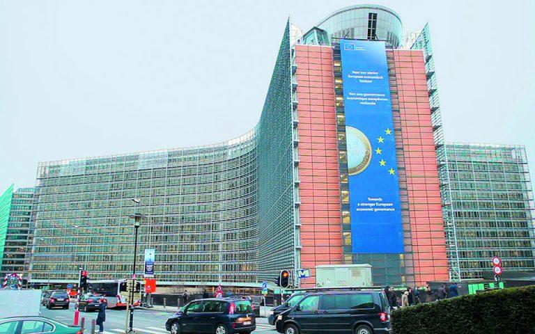 Προκλήσεις για την Ευρώπη σε ασταθές περιβάλλον