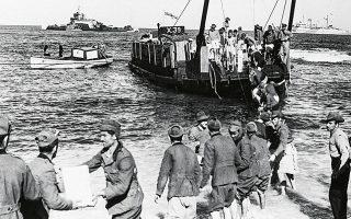 80-chronia-prin-09-01-19410