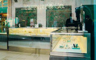 Ο οίκος Tiffany, μετά μία μακροχρόνια διελκυστίνδα διαβουλεύσεων και αντιπαραθέσεων, τελικώς εντάχθηκε στον όμιλο LVMH.