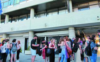 Μάιος 2019. Φοιτητές έξω από το ΑΠΘ την ημέρα της εισβολής στο κτίριο της Πρυτανείας, που είχε ως αποτέλεσμα την ματαίωση της συνεδρίασης της Συγκλήτου.
