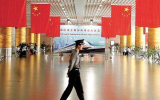 Με νέα νομοθεσία το Πεκίνο ζητάει από κινεζικούς ομίλους που «υφίστανται σημαντική ζημία» από τη συμμόρφωση άλλης επιχείρησης  (αμερικανικής, τρίτης χώρας ή πολυεθνικής) με τις αποφάσεις του Τραμπ να προσφύγουν εναντίον της στα δικαστήρια της Κίνας.