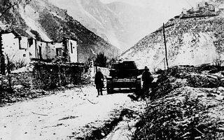 80-chronia-prin-12-1-19410