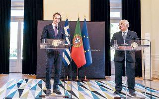 Ο Κυριάκος Μητσοτάκης κατά τη διάρκεια των κοινών δηλώσεων με τον πρωθυπουργό της Πορτογαλίας Αντόνιο Κόστα. Ο Ελληνας πρωθυπουργός εξέφρασε την ελπίδα πως το 2021 μπορεί να είναι ένα έτος καλύτερο για τις ελληνοτουρκικές και ευρωτουρκικές σχέσεις (φωτ. ΔΗΜΗΤΡΗΣ ΠΑΠΑΜΗΤΣΟΣ).