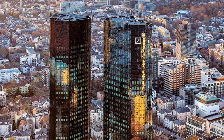 Μεγάλες τράπεζες παγιώνουν αρνητικά επιτόκια στις καταθέσεις