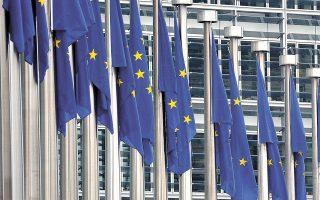 Διαχειριστής του νέου ταμείου είναι το Ευρωπαϊκό Ταμείο Επενδύσεων (ΕΤαΕ), το οποίο θα λειτουργεί ως εγγυητής των δανείων επενδυτικού σκοπού, σε ύψος έως 80%.