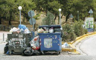 Το 2019 παρήχθησαν 1,89 εκατ. τόνοι απορριμμάτων σε όλη την Αττική (φωτ. INTIME NEWS).
