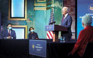 Οι εισηγήσεις που έχει δεχθεί ο νεοεκλεγείς πρόεδρος Τζο Μπάιντεν περιλαμβάνουν τη διάσπαση τεχνολογικών κολοσσών, την επέκταση του δικαστικού αγώνα κατά της Google για αθέμιτες πρακτικές, ώστε να καλυφθούν όλες οι δραστηριότητές της, και την απόρριψη συγχωνεύσεων όπου αναμειγνύεται ένας μεγάλος όμιλος (φωτ. AP).