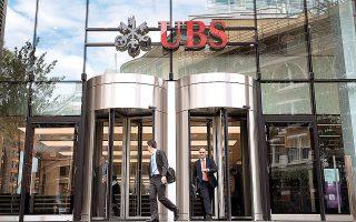 Η UBS θεωρεί πως το πρώτο τρίμηνο το ΑΕΠ της Ευρωζώνης θα μειωθεί κατά 0,4%, ενώ η προηγούμενη εκτίμησή της μιλούσε για ανάπτυξη 2,4%.