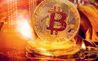 Η Bank of America σε επιστολή της προς τους επενδυτές ρωτούσε κατά πόσον το σημαντικότερο όλων των κρυπτονομισμάτων, το bitcoin, είναι «η μητέρα κάθε φούσκας».