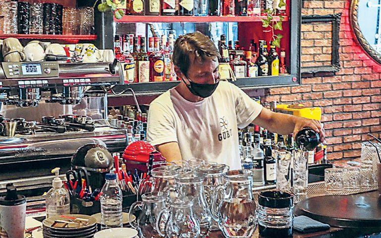 Μειώθηκαν κατά 52% οι πωλήσεις αλκοολούχων στη χονδρική το 2020