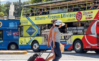 Στην τέταρτη θέση στη λίστα των 10 δημοφιλέστερων προορισμών μεταξύ των Ευρωπαίων για τουρισμό βρίσκεται η Ελλάδα, σύμφωνα με αδημοσίευτη έκθεση που έχουν ζητήσει αρμόδιες υπηρεσίες της Ευρωπαϊκής Ενωσης (φωτ. ΑΠΕ).