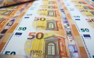 Η πραγματική οικονομία χρειάζεται τράπεζες με χαμηλό μονοψήφιο ποσοστό μη εξυπηρετούμενων δανείων στο σύνολο των χορηγήσεων, ισχυρά ιδρύματα που δεν θα στηρίζονται σε «τεχνητές» μορφές κεφαλαίων. (Φωτ. ΑΠΕ)