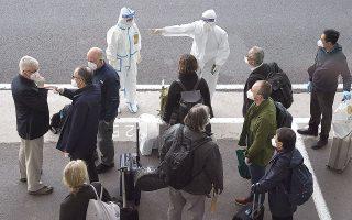 Το κλιμάκιο του Παγκόσμιου Οργανισμού Υγείας κατά την άφιξή του στο αεροδρόμιο της Γουχάν στην επαρχία Χουμπέι της Κίνας. Η επιστημονική ομάδα πρόκειται να διεξαγάγει έρευνα για την προέλευση της πανδημίας (φωτ. A.P. / Ng Han Guan).