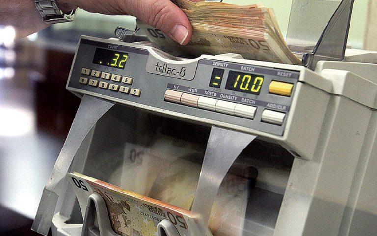 Σε εταιρείες διαχείρισης δάνεια 100 δισ. ευρώ