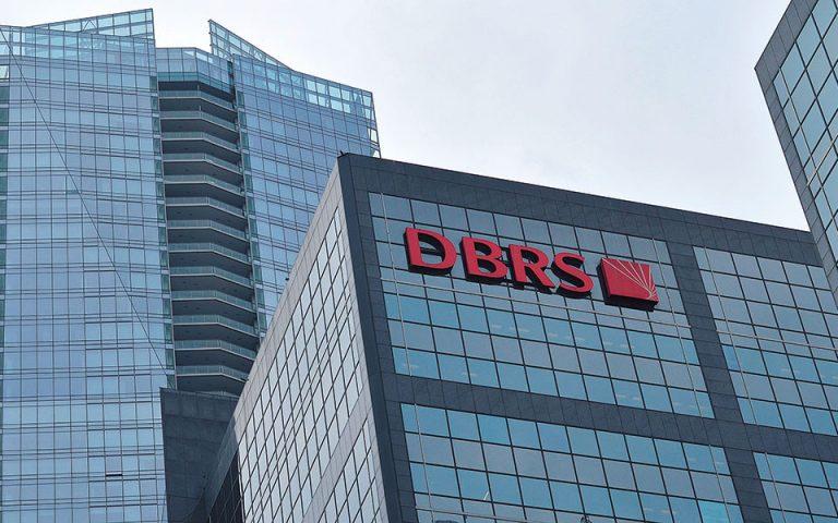 Σήμα κινδύνου για αύξηση των κόκκινων δανείων το 2021