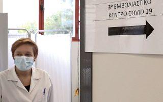 Υπάρχει η δυνατότητα αλλαγής του εμβολιαστικού ραντεβού είτε στην ιστοσελίδα emvolio.gov.gr είτε σε φαρμακείο ή ΚΕΠ (φωτ. INTIME NEWS).