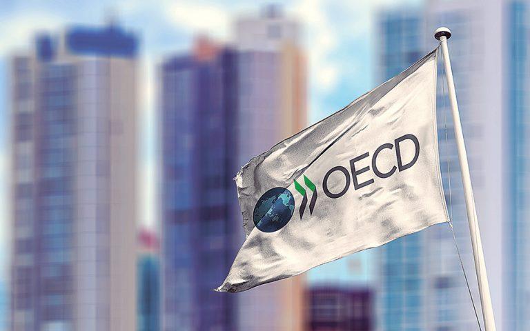 Ανάμεσα σε δύο κόσμους: ο ρόλος του ΟΟΣΑ